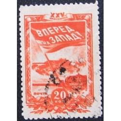 URSS Scott A478 - 2.1