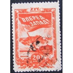 USSR Scott A478 - 2.1