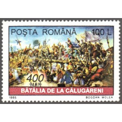 Stamp Romania:...