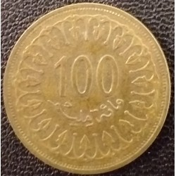 Coin Tunisia: 100 Millimes...