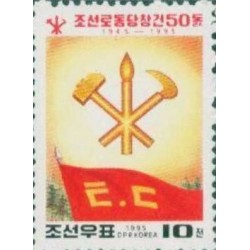North Korea stamp: Emblem...