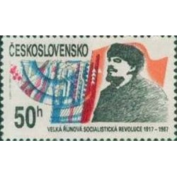 Czech Rep stamp:...