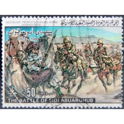 Libya Stamp: Commemoration...