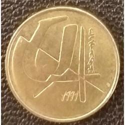 Coin Spain: 5 Pesetas 1991