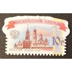 Russsie stamp: 10 p Kremlin...
