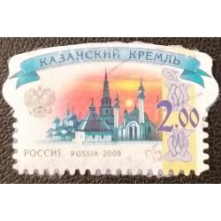 Russsie stamp: 2 Kremlin 2009