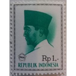 Stamp Indonesia: 1 RP...
