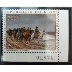 Niger Stamp: 200 F French...