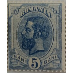 Stamp Romania: 5 Bani