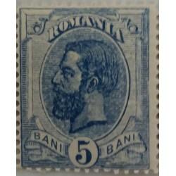 Stamp Romania: 5 Bani