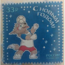 Stamp Russia: 33 p World...