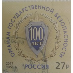 Russia stamp: 27p 2017
