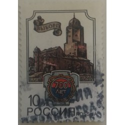 Russian stamp: 10p