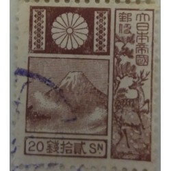 Japan stamp: 20Yen