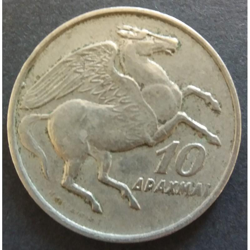 Piece Greece 10 Apaxmai 1973 Phoenix