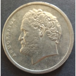 Piece Greece: 10 Apaxmai 1992