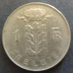 Pieza Bélgica: 1 franco...