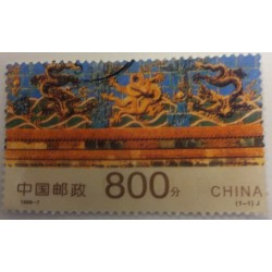 China Stamp: 800 Dragon...