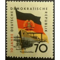 GDR Stamp: Maritime...