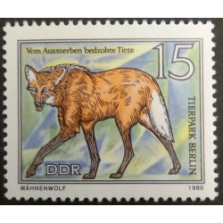 GDR stamp: Berlin Zoo Wolf...