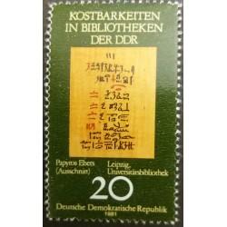 Sello de la RDA: Biblioteca...