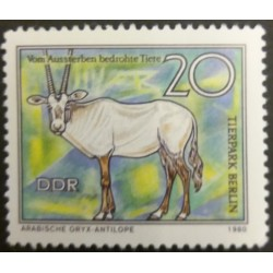 GDR stamp: Berlin Zoo...