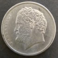 Greece coin: 10 Apaxmai 1976