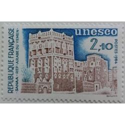 Stamp France: Sanaa Yemen...
