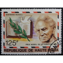 Upper Volta stamp: Bertrand...