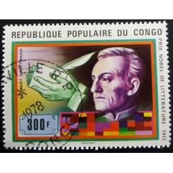 Congo Stamp: Gerhardt...