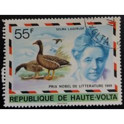Upper Volta Stamp: Selma...