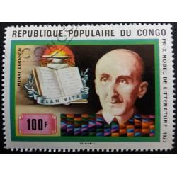 Congo Stamp: Henri Bergson...