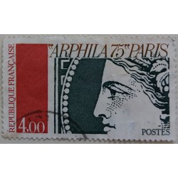 Stamp France: Arphila 75...