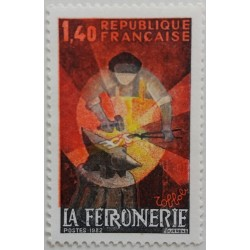 Stamp France: The Ironwork...