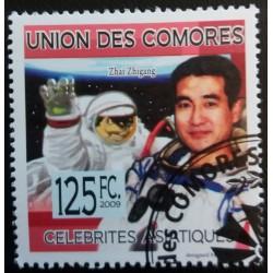 Comoros stamp: Chinese...