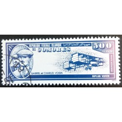 Comoros stamp: Gabriel and...
