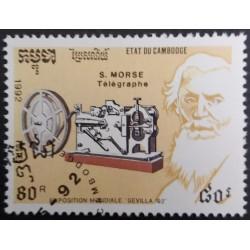 Cambodia stamp: Telegraphe...
