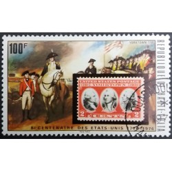 Upper Volta stamp: Battle...