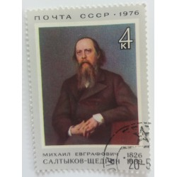 Stamp: Portrait of Mikhail...