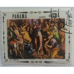 Panama Stamp: El Greco 1989