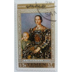 Yemen stamp: Portrait of...