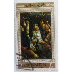 Yemen stamp: Portrait King...