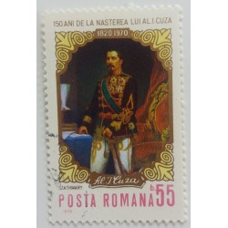 Stamp Romania: 150 years of...