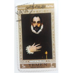 Yemen stamp: A Knight by El...