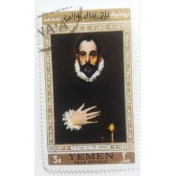 Yemen stamp: A Knight by El...