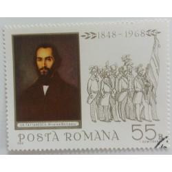 Stamp Romania: GH...