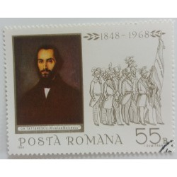 Timbre Roumanie : GH...