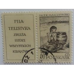 Poland Stamp: Jacek...