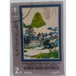Yemen stamp: Wu Li 2b