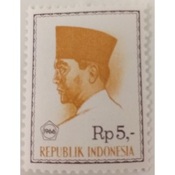 Stamp Indonesia 5 RP...